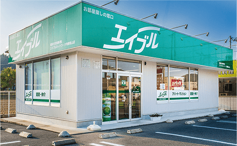 エイブルネットワーク飛騨高山店